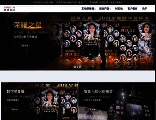 tioyo.com screenshot