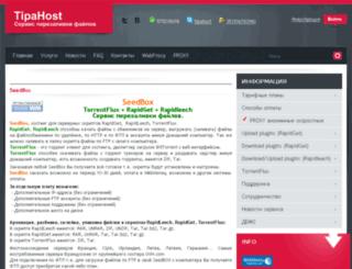 tipahost.com screenshot