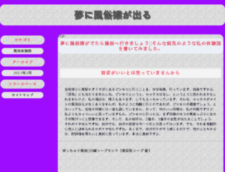 tipcentral.net screenshot