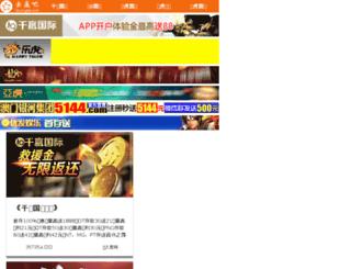 tiphoner.com screenshot