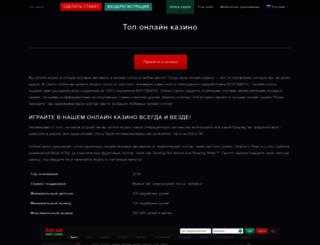 tipirovanie.ru screenshot