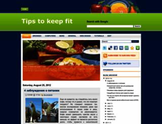 tipstokeepfit.blogspot.com screenshot