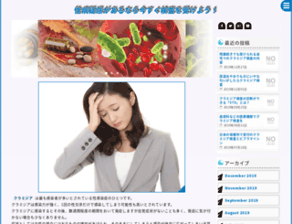 tiptopvillas.com screenshot