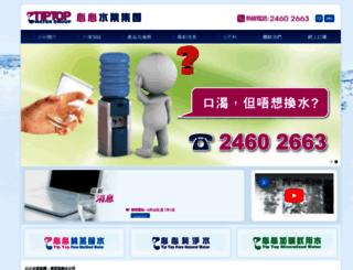 tiptopwater.com.hk screenshot