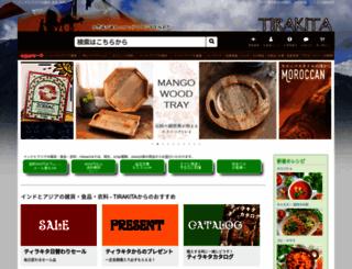 tirakita.com screenshot