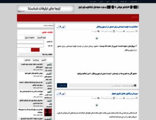 tiraxtur-bayragi5.rozfa.com screenshot