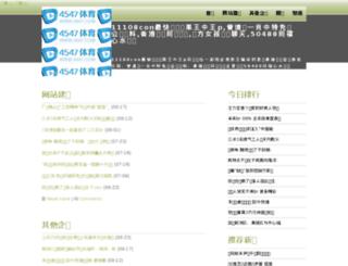 tirken.net screenshot