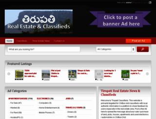 tirupathirealestate.com screenshot