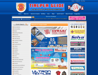 tirupurguide.co.in screenshot