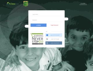 tis.classera.com screenshot