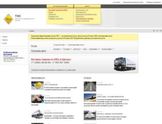 tis.su screenshot