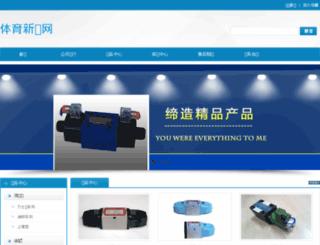 tisasports.cn screenshot