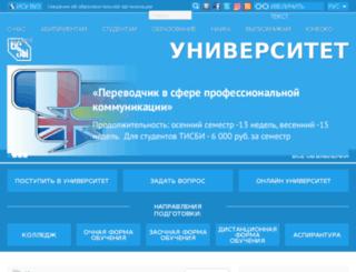 tisbi.org screenshot
