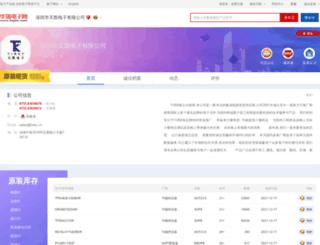 tisky.hqew.com screenshot