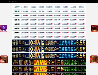 tissothkcampaign.com screenshot