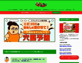 titanic-online.com screenshot