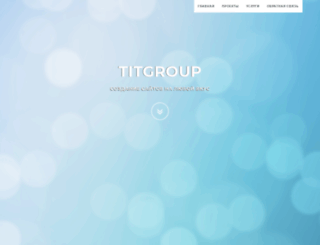 titgroup.kz screenshot