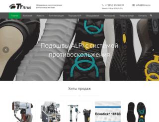 titrus.ru screenshot