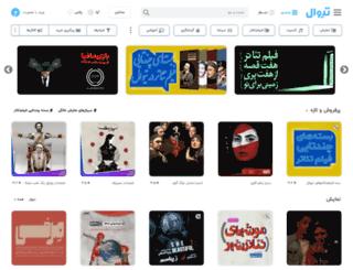 tiwall.com screenshot