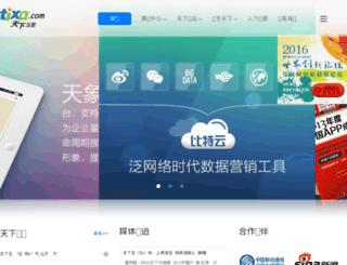 tixa.com screenshot