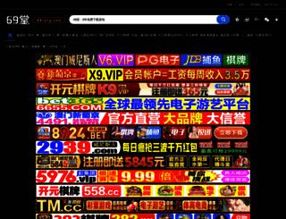 tiyublog.com screenshot