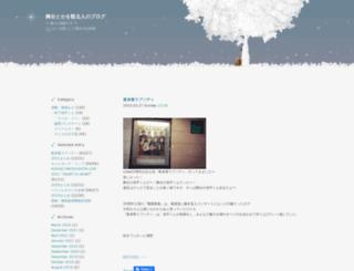 tj-2.jugem.jp screenshot
