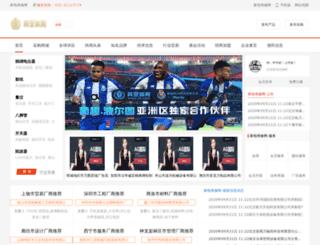 tj-jdwx.com screenshot