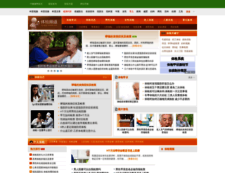 tj.99.com.cn screenshot