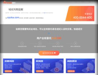 tj.npcka.com screenshot