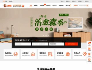 tj.tobosu.com screenshot
