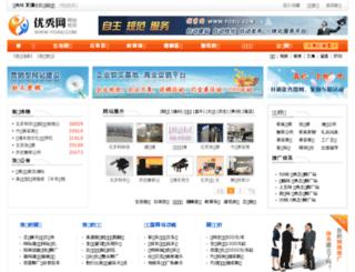 tj.yoxiu.com screenshot