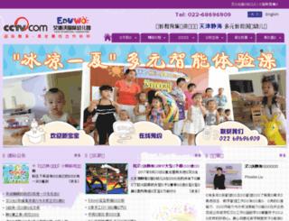tjh.eduwokids.org screenshot