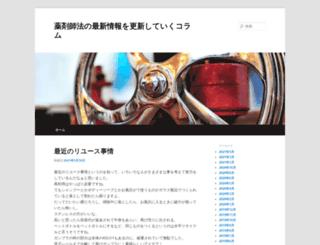 tjhba.com screenshot