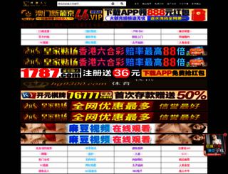 tjhuamei.com screenshot