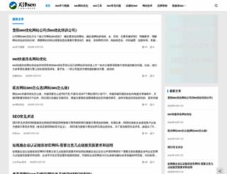 tjman.cn screenshot