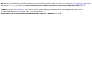 tjmaxxcouponsforfree.com screenshot