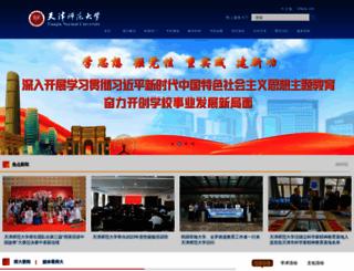 tjnu.edu.cn screenshot