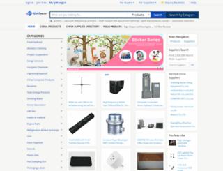 tjskl.org.cn screenshot