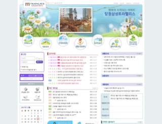 tjtrapalace.com screenshot