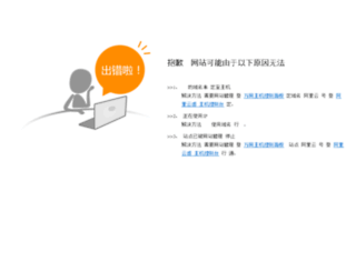 tjubj.com screenshot