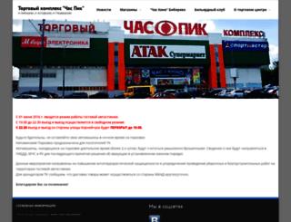 tk-chaspik.ru screenshot