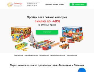 tk-galaktika.ru screenshot