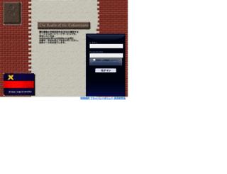 tk-sns.roundtable.jp screenshot