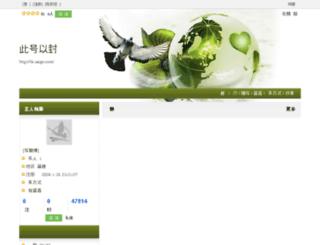 tk.5sai.com screenshot