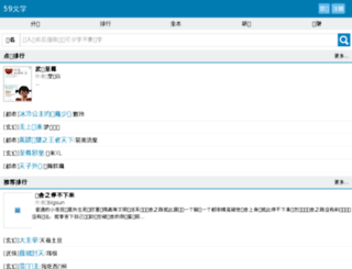 tk2.99tif.com screenshot