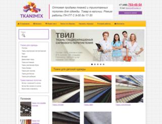 tkanimix.ru screenshot