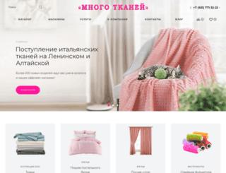 tkanimnogo-spb.ru screenshot