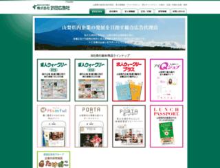 tkd-ad.co.jp screenshot