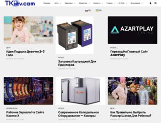 tkiev.com screenshot