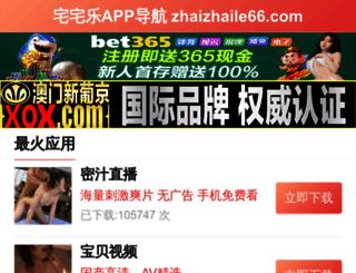 tkjjc.com screenshot